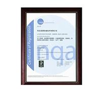 Honor/Certificate 1