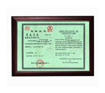 Honor/Certificate 3