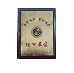 Honor/Certificate 7