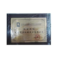 Honor/Certificate 9