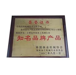 Honor/Certificate 10