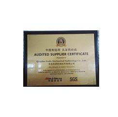 Honor/Certificate 8