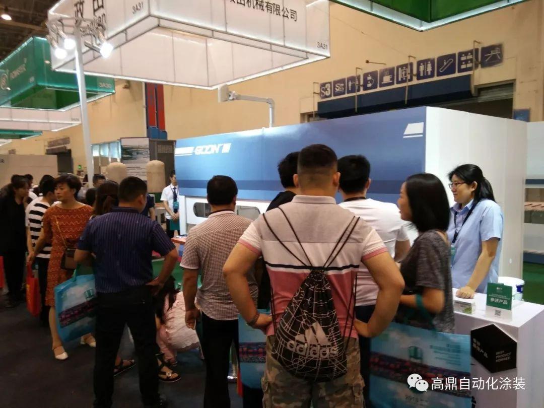 2018 QIFF  - Qingdao