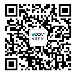 scan it, contact us